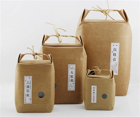 Paper Bag 10x8x17 5 Cm s size 9 11 2 4 5cm kraft paper bag stand paper gift bags