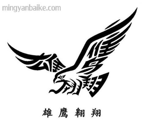 唐僧 孙悟空 猪悟能 沙悟净文字图片设计 北京赛车pk10微信群www mingyanbaike com