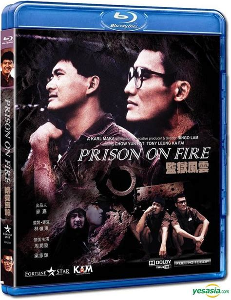 Cover Hk Tv 1 prison on 1 disc asianblurayguide