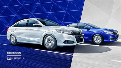2019 New Honda City by Next Honda City To Get Hybrid Tech Will Be Bigger In