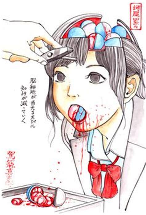 shintaro kago 1000 images about animes on corpse