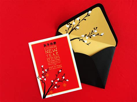 Celebrate Chinese New Year With A Free Invitation Template New Year Invitation Card Template