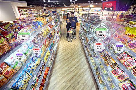 alibaba yiguo alibaba agrees to buy 18 stake in lianhua supermarket
