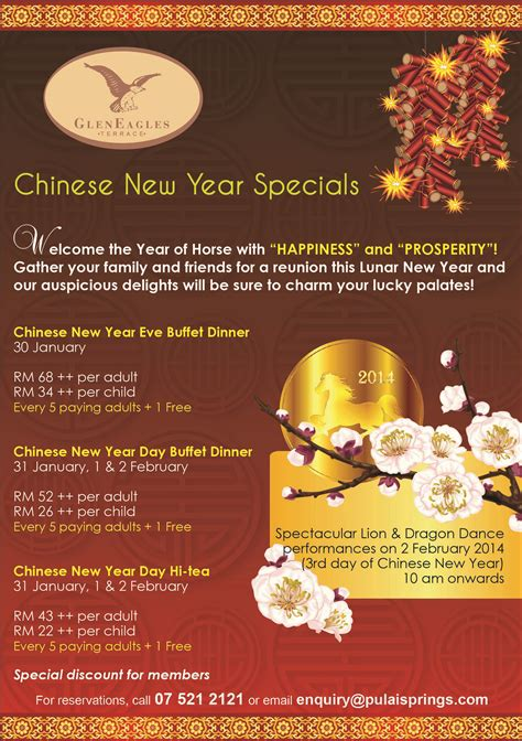 new year restaurant new year 2014 promotions pulai travel