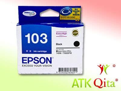 Tinta Epson 103 Black tinta printer epson t103 black