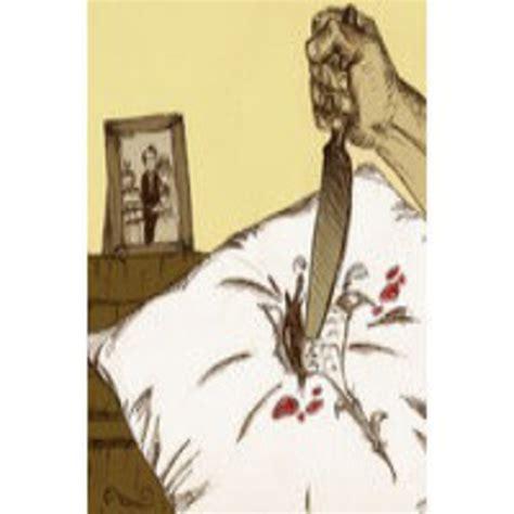 imagenes sensoriales en el almohadon de plumas el almohad 243 n de plumas horacio quiroga en distopia en