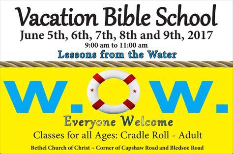 vacation bible school vbs 2018 24 7 starter kit jesus makes a way every day books vacation bible school