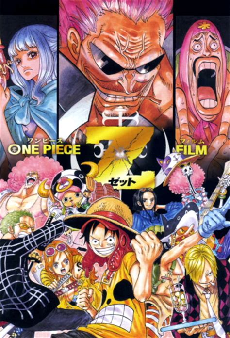 Film Z One Piece Animeid | one piece film z 海賊の宝袋 アニメーション オタクおやじのひとりごと jr4dsm