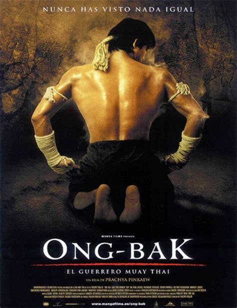 film ong bak complet 2015 ver ong bak el guerrero muay thai 2003 online