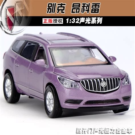 buick popular in china popular buick enclave models buy cheap buick enclave