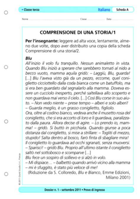 prove d ingresso prima media italiano prove d ingresso italiano classe 3 la vita scolastica