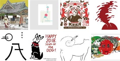 shirley art home design japan japanese designer new year s cards of 2018