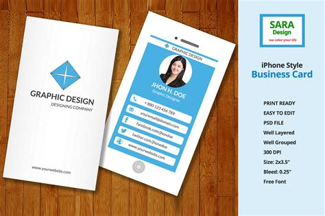 iphone business card template free preview 2 o jpg 1439235043