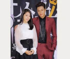 Lee Min Ho Girlfriend 2014 Newhairstylesformen2014 Com » Ideas Home Design