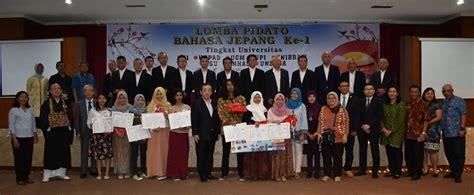lomba menulis esai mahasiswa cosec college essay menulis essay bahasa indonesia ealcberkeley x fc2 com