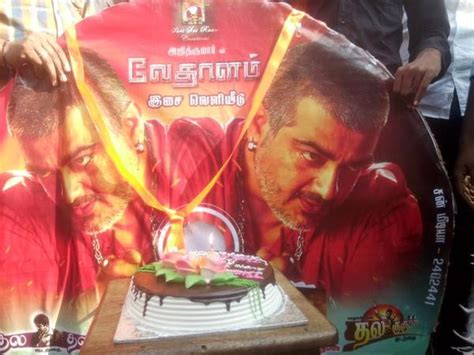 theme music vedhalam vedalam vedhalam audio release ajith fans celebrate