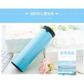 Best Seller Qkella Botol Minum Thermos Stainless Steel 450ml qkella botol minum thermos stainless steel 450ml blue jakartanotebook