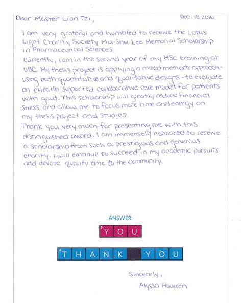 thank you letter to master thank you letters from llcs mu shu memorial