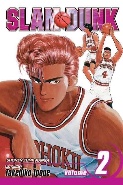 Slam Dunk Deluxe Vol 13 slam dunk volume comic vine