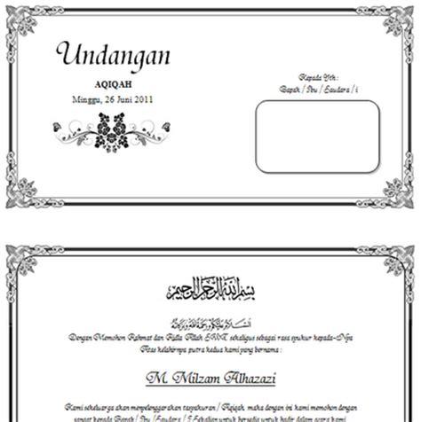 template undangan tasmiyah dan aqiqah undangan aqiqah download desain gratis