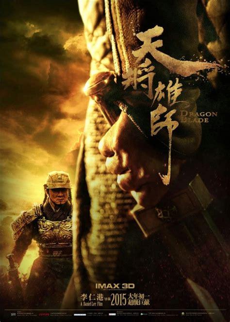 film china history dragon blade izle dragon blade t 252 rk 231 e altyazılı izle