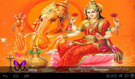 god themes wallpaper download free 3d hinduism god live wallpaper apk download for