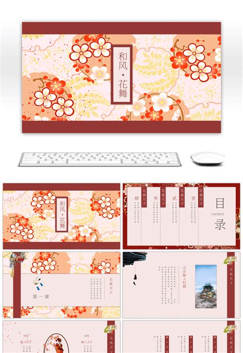 japan powerpoint template free awesome japan and the wind flower creative business