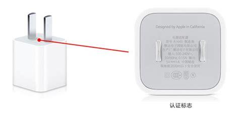 Kabel Data Iphone Asli Dan Palsu ini dia ciri ciri charger iphone apple asli palsu berita update terbaru