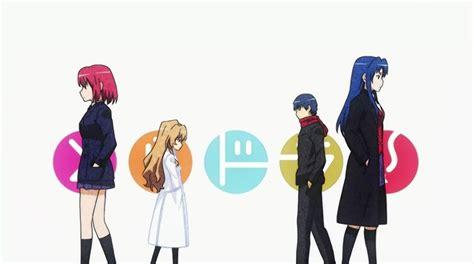 R Animethemes by Spoilers Toradora Club 2015 Episode 17