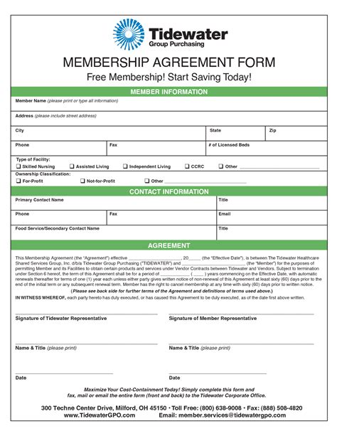 membership agreement template invitation templates