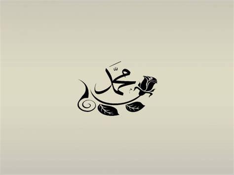 cara menggambar kaligrafi dengan pensil disertai khat dan gambar menggambar kaligrafi pensil disertai khat contoh