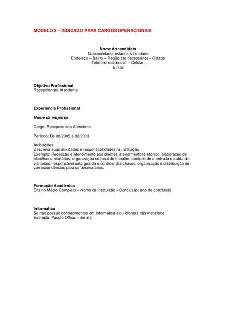 Modelo Curriculum Vitae Para Recepcionista Modelos De Curriculo