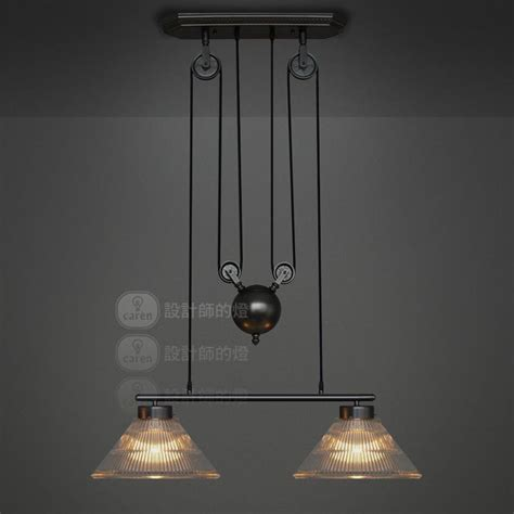 Pendant Light Covers by Loft Rh American Can Lift Slider Retractable Glass
