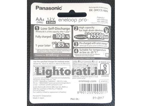Baterai Panasonic Eneloop Pro 2550mah 4xaa Rechargeable Ni Mh Battery panasonic eneloop pro aa 2550mah 4 pack rechargeable ni mh batteries aa rechargeable batteries
