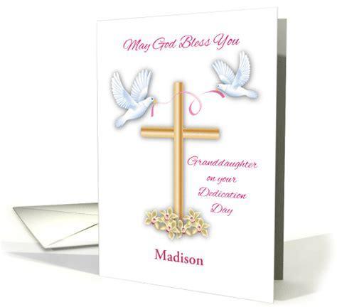 Custom Name Dedication Congrats, Granddaughter, doves card