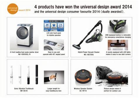 universal design home products panasonic takes home four universal design 2014 awards and