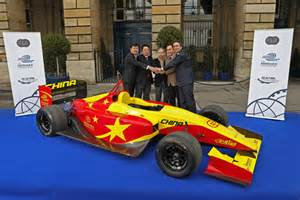 Electric Car Racing China Electric Race News China Racing Is Second Race Team To
