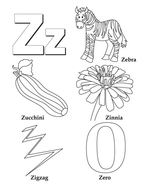 Z Search Letter Z Printable Coloring Pages