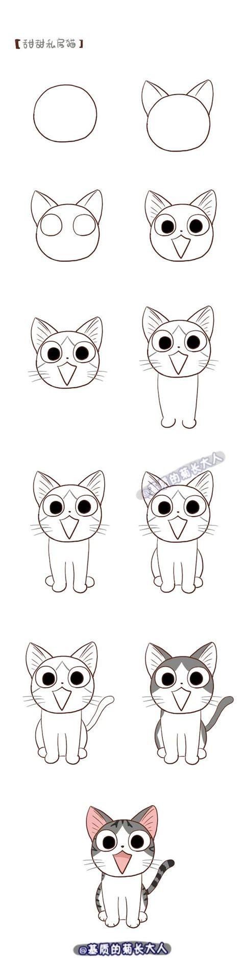 doodle cat drawings 25 best ideas about cat doodle on cat