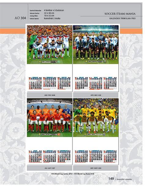 Design Kalender Dinding 2015 | kalender 2015 triwulan ao design wall calendar
