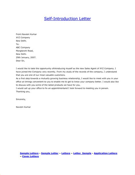Application Letter Introduction 9 Introduction Letter For A Pay Stub Template