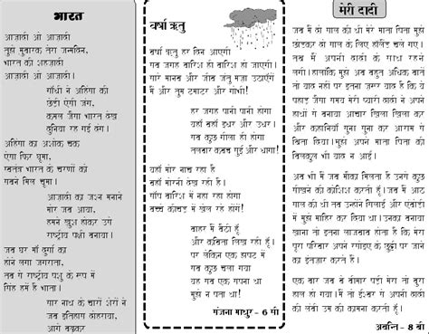 Sad love letters in hindi language altavistaventures Image collections