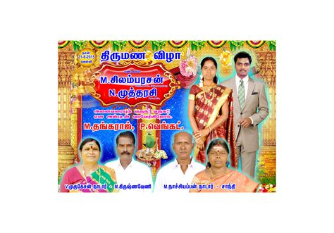 marriage flex design in tamil marriage banners digital arts