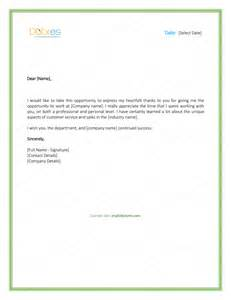Giving Promotion Letter Thank You Letter To 8 Plus Best Sles And Templates