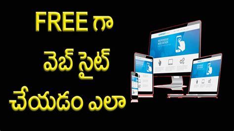 web design tutorial in telugu web design tutorials in telugu how to make a free