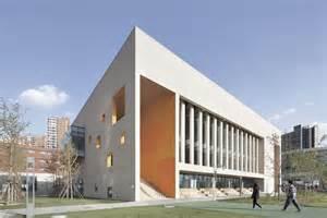 design institute school with an open space beijing institute of
