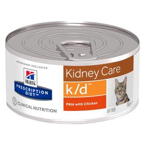 Pedigree Can Chiken 400 Gr hill s prescription diet feline k d free p p 163 29 at