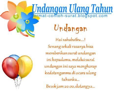 gambar membuat undangan ulang tahun surat undangan ulang tahun dan gambar