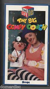 opening to the big comfy hiccups 1993 vhs at