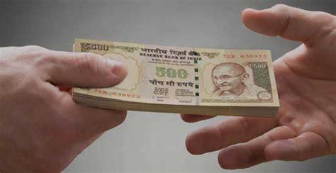 domestic money transfer usa via launches domestic money transfer facility in india